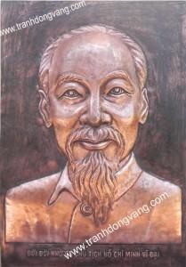 chân dung Bác hồ bằng đồng