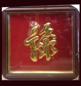 quà tặng chữ lộc mạ vàng