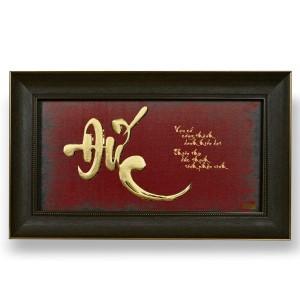 Tranh thư pháp chữ đức bằng vàng 24k