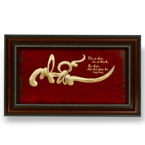 tranh thư pháp chữ nhẫn vàng 24k